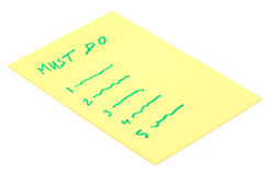 Must Do list Stock Images