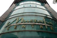 Mustafa Center in Weinig district van India in Singapore Stock Foto's
