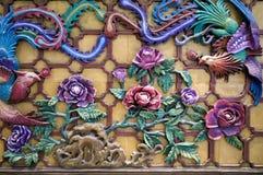 Muster von geschnitzt auf Holz Stockfotos