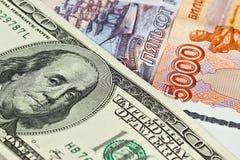 Muster von 5000 Rubeln Rechnungen Lizenzfreie Stockbilder