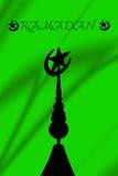 Musulmanes Symbal con Ramadan Text Imagen de archivo