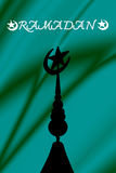 Musulmanes Symbal con Ramadan Text Foto de archivo libre de regalías