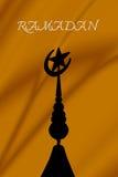 Musulmanes Symbal con Ramadan Text Imagen de archivo libre de regalías