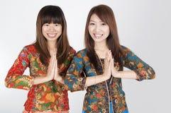 Musulmanes tailandeses en el gesto agradable Foto de archivo libre de regalías