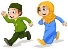 musulmani illustrazione vettoriale