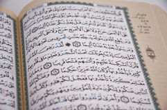 Musulmani Aya dal Quran santo Fotografia Stock