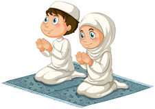 musulmans illustration de vecteur