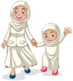 musulmans illustration libre de droits