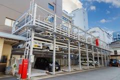 Muti pozioma parking samochodowy w Kyoto zdjęcie royalty free