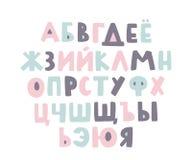 Mutiger handgeschriebener kindischer Guss Russisches Alphabet Einfache Pastellbuchstaben für Dekoration Kinderabc-Design stock abbildung