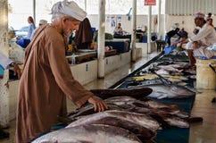 Mutrah Rybi rynek Oman Fotografia Royalty Free
