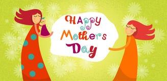 Mutter-Tagesglückliche Familien-Kindertochter-Sohn-Umarmung Lizenzfreies Stockfoto