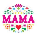 Muttertagvektor-Grußkarte, mexikanisches Volkskunstmuttermuster mit Blumen, Herzen und abstrakte Formen stock abbildung