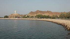 Muttrah Corniche, Muscat. Sultanate of Oman, Middle East stock video