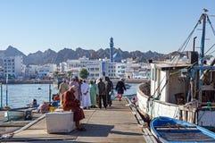 Muttrah Fish docks - Muscat, Oman Stock Image
