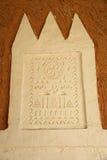 Muur in Ghadames, Libië Royalty-vrije Stock Foto