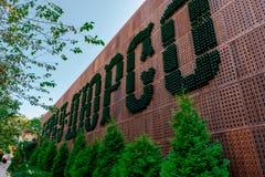 Muur van fabriek van mousserende wijnen Stock Fotografie