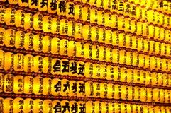 Muur van Lantaarns Royalty-vrije Stock Afbeeldingen
