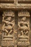 Muurbeeldhouwwerk van Zontempel Stock Fotografie
