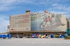 Muurschilderij op één van de oude silo en de droogdokkengebouwen Stock Afbeelding
