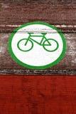 Muurschildering de V.S. van de fiets de Vriendschappelijke Stad stock afbeelding