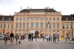 Muzea Quartier w Wiedeń Zdjęcia Royalty Free