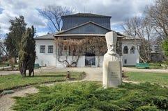 Muzealny Golesti Zdjęcie Stock