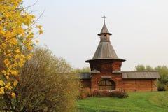 Muzealny Klomenskoye w Moskwa w jesieni złotym ulistnieniu fotografia royalty free