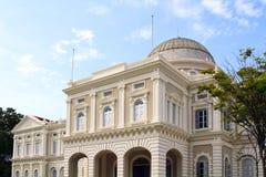 muzealny krajowy Singapore zdjęcie royalty free