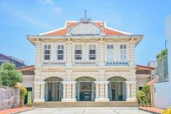 Muzealny Phuket Obraz Stock