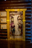 Muzealny powikłany Rosyjski jard Obrazy Stock