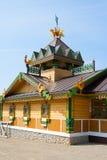 Muzealny powikłany Rosyjski jard Obraz Stock