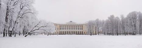 muzealny rosjanin Zdjęcie Royalty Free
