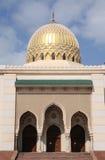 muzealny Sharjah obraz royalty free