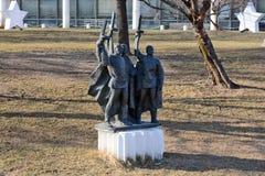 Muzeon Art Park (parc tombé de monument) Images libres de droits