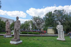 MUZEON park of arts in Moscow Royalty Free Stock Photography
