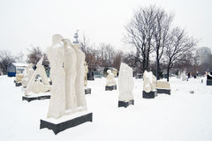 Muzeon sculpture park in Moscow in winter. Royalty Free Stock Photography