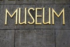 muzeum Zdjęcia Royalty Free