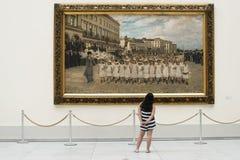 muzeum Obraz Royalty Free