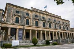 Muzeum Azjatycka sztuka w Corfu wyspie, Grecja Zdjęcie Royalty Free