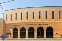 Muzeum dla Islamskiej sztuki Obrazy Royalty Free
