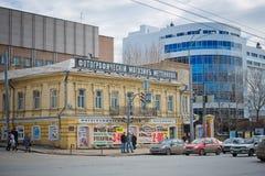 Muzeum fotografia Zdjęcia Stock