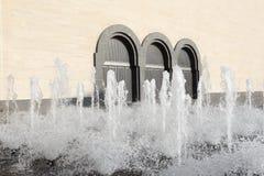 Muzeum Islamska Sztuka w Doha Zdjęcia Royalty Free