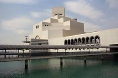 Muzeum Islamska sztuka w Doha, Katar Obraz Stock
