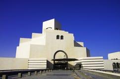 Muzeum Islamskie sztuki MIA z jego nowożytną architekturą w Fotografia Stock