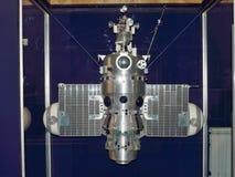 Muzeum kosmonautyka wymieniać po V P Glushko Obraz Stock