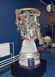 Muzeum kosmonautyka wymieniać po V P Glushko Obraz Royalty Free