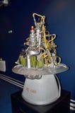Muzeum kosmonautyka wymieniać po V P Glushko Zdjęcie Royalty Free