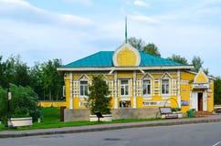 Muzeum miasto tryb życie w Uglich, Rosja Zdjęcie Stock