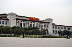 Muzeum Narodowe Chinaï ¼ ˆBeijingï ¼ ‰ obrazy stock